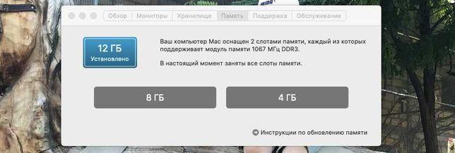 оперативная память ddr3 1066 8500 4gb