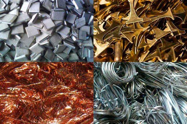 Прием цветных / черных металлов  и аккумуляторов