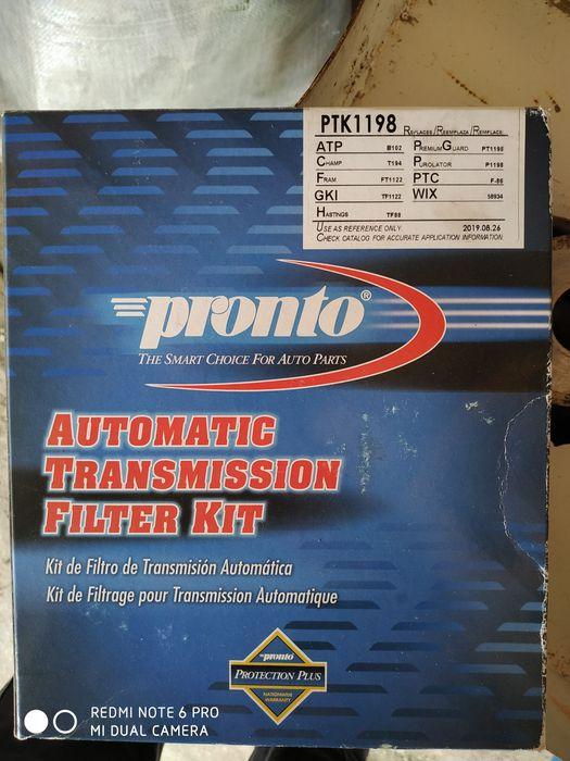 Фільтр АКПП Pronto  PTK1198 Ярмолинцы - изображение 1