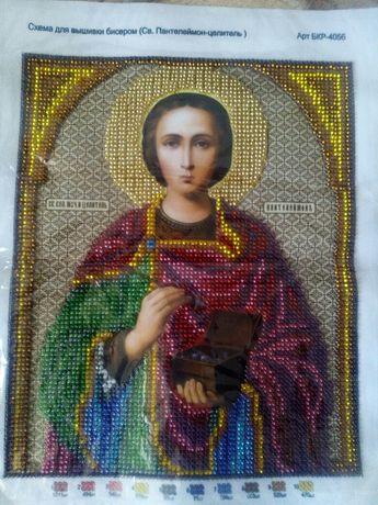 Ікона вишита бісером образ Святого Пантелеймона