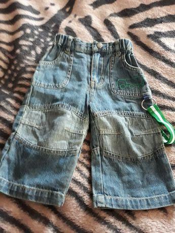 Jeansy dziecięce tozzo