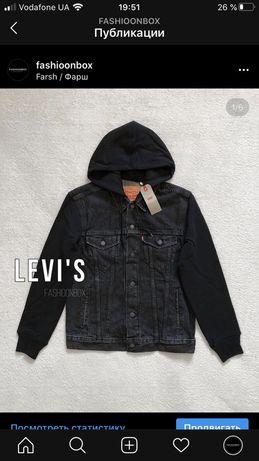 Джинсовая куртка levis, левис, левайс