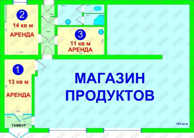 13/14/11м2 под кофе сервис услуги торговлю Щусева Шевченковский Сырец