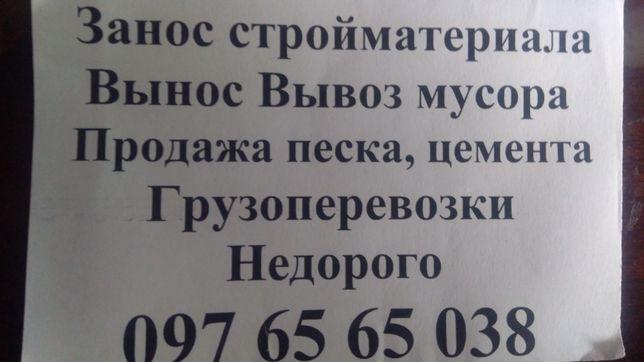 Услуга грузчиков