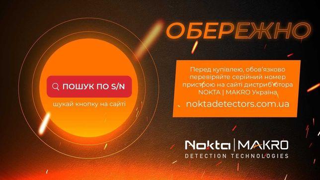 Металошукачі Nokta  Makro Simplex/Kruzer/Anfibio