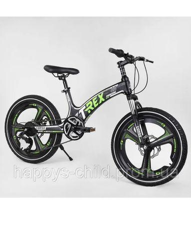 Детский спортивный велосипед 20'' CORSO
