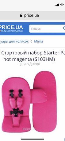 Стартовый набор сиденье накладка для коляски  mima