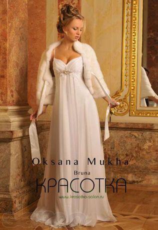 Сдается на прокат/продажа платье украинского дизайнера Оксаны Мухи