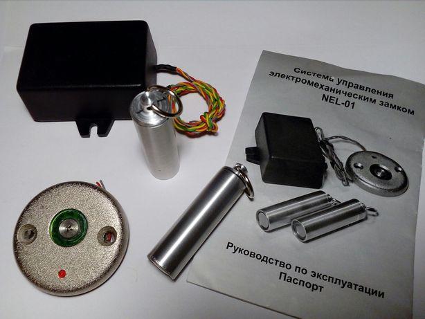 Модернизация контроля доступа Электрозамок без кабелей и блока питания