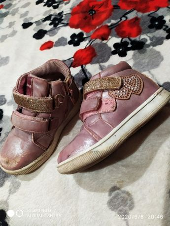 демисезонный ботиночки (для дома)