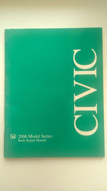 2006-2011 Honda Civic US руководство по ремонту кузова P/N 61SNA30