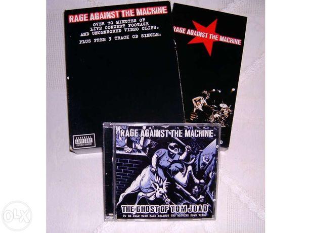 Cassete video rage against the machine!