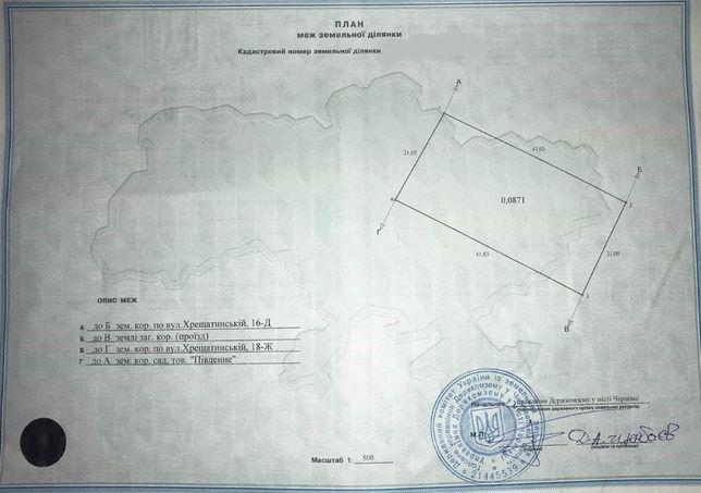 Продається земельна ділянка вул. Хрещатинська