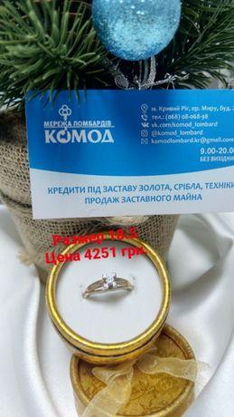 Золотое кольцо 585* проба вес 3,27 грамм размер 18,5