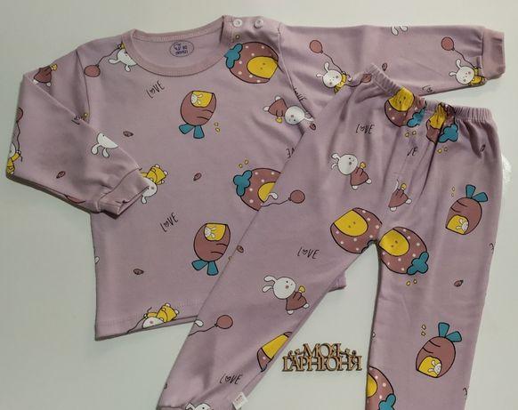 Пижамки для детей