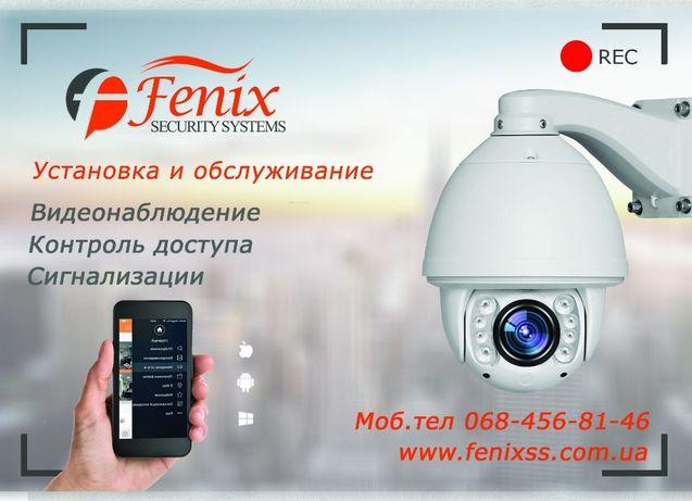 Видеонаблюдение в Кирилловке