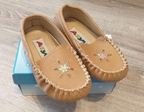 Nowe buty mokasyny półbuty dziecięce 24 długość wkładki 13 cm