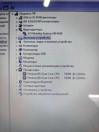 Игровой ноутбук Samsung R720