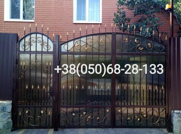 Ворота, калитки, заборы, мангалы, беседки, качели, вольеры, лестницы