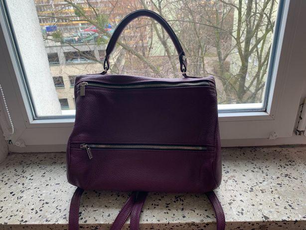 Bag me Back - skórzana torebka -plecak - bakłażan