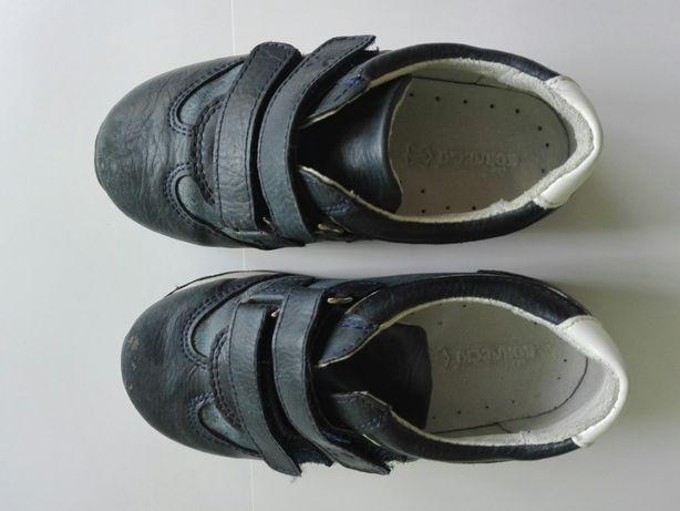 Buty chłopięce Kornecki, rozmiar 25.