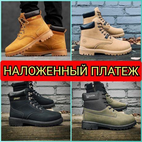 Ботинки мужские   Топ качество Скидка