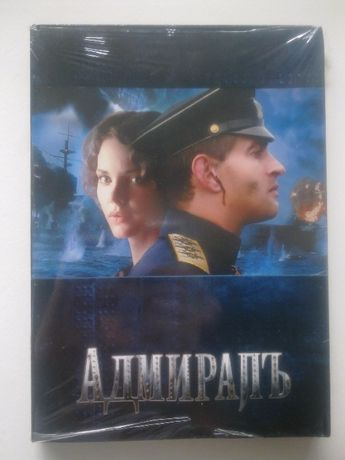 DVD диск Адмиралъ Адмирал Лицензионный