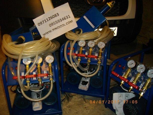 АКЦИЯ! Оборудование для утеплитель пенопласт, базальт, пеноизол, эко