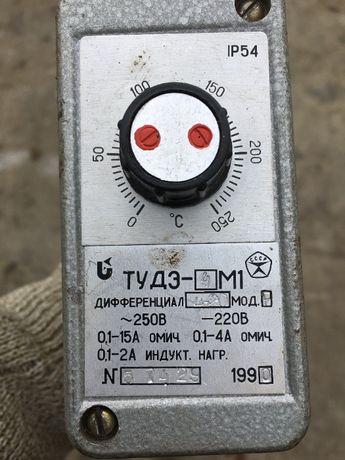 Терморегулятор ТУДЭ - (4) М 1.Новый.