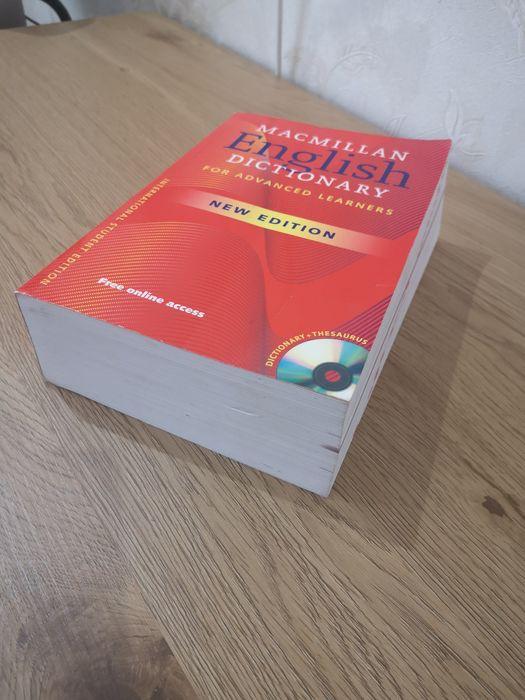 Словник MacMillan Ирпень - изображение 1