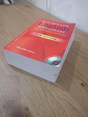 Словник MacMillan