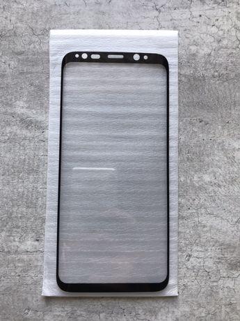 Szybka ochronna Samsung S8