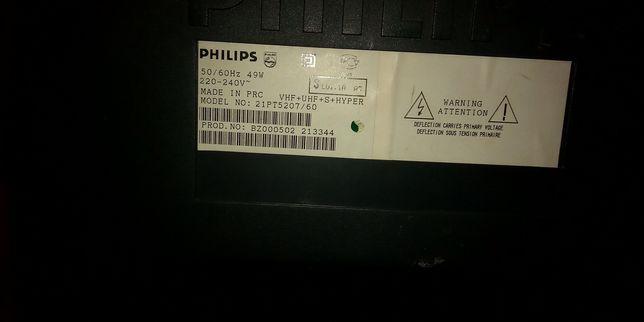 продам телевизор PHILIPS в хорошем состоянии