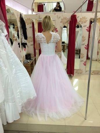 Suknia ślubna Chocianów