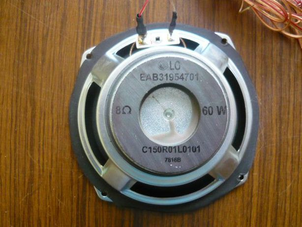 glosniki 60 wat 5 wat