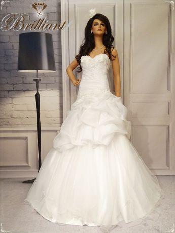 Piękna suknia ślubna księżniczka, bardzo oryginalna