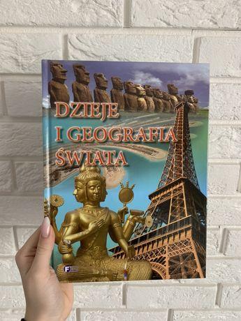"""Książka """"Dzieje i geografia świata."""""""