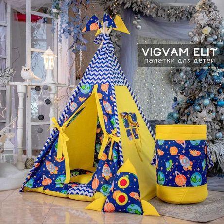 Детская Палатка Вигвам «КОСМОС» ЖЕЛТЫЙ. В наличии! VIGVAM ELIT