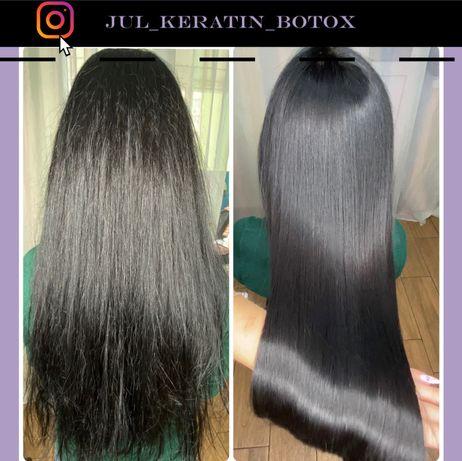 Подарок к услуге. Кератин, ботокс для волос, холодное восстановление.