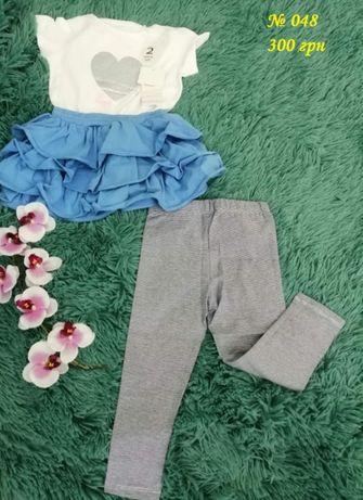 Комплект пишное платье + лосины для маленькой принцессы