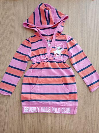 Sukieneczka Polo Club
