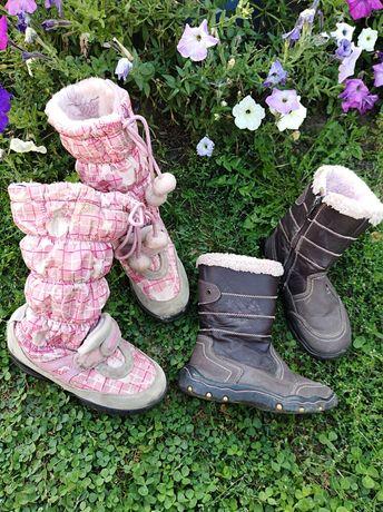 Ботиночки, сапожки зимние