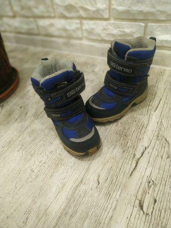 Ботинки Bg, зима