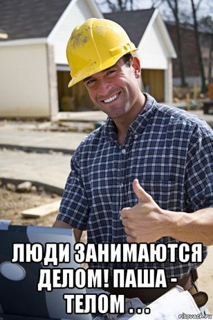 Надаемо послуги по ремонту квартир та приватних будинків !