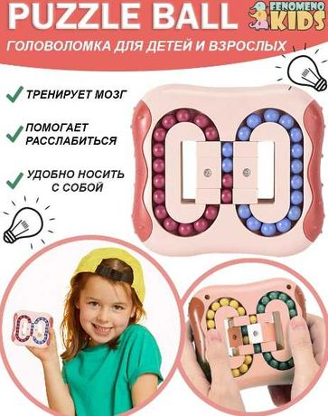 Головоломка IQ Ball Розовая