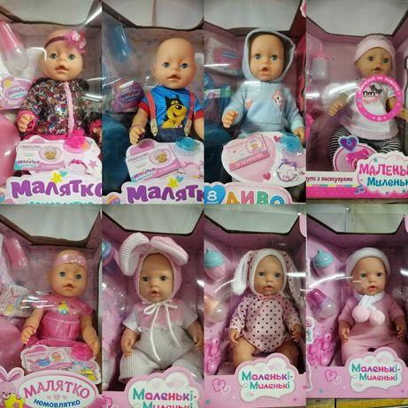 Кукла, пупс, беби бёрн 42 см