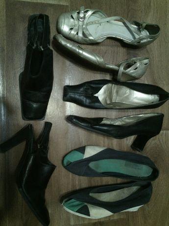 обувь 3.