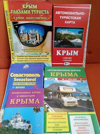 Туристические карты Крыма