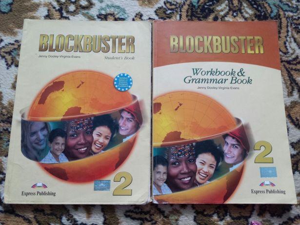 Підручники з англійської мови Blockbuster 2 SB і WB & Grammar Book