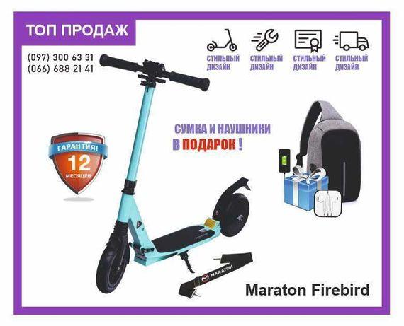 ХИТ!! Электросамокат електросамокат детский електро самокат скутер